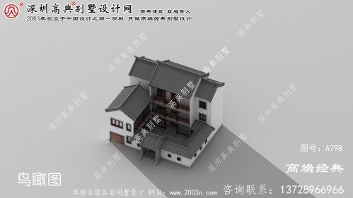 兴国县乡村庭院设计效果图