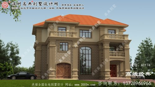 冠县三层两间别墅设计图
