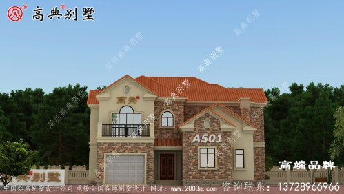 建房子设计图农村选择好户型是走向成功的一条