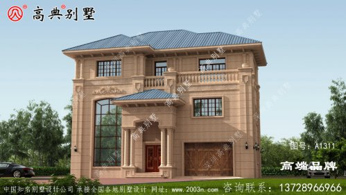 这款豪华欧式石材别墅是否符合你要求?