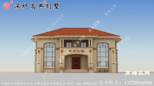别墅图,造价45万,建不建房都看一下,盖好全村人都来贺喜