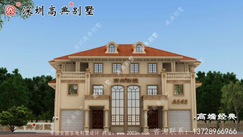 三层楼的新农村建筑,看外观就想建,农村养老靠它。