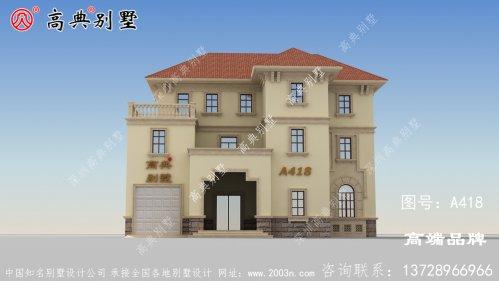 农村三层欧式别墅设计图带阳台露台,给你不一样的居住体验